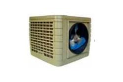 Léghűtő MASTER BCF230AL (beépített, oldalsó légkivezetés)  BCF230AL